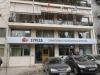 Büro von SYRIZA am Eleftherias Platz.